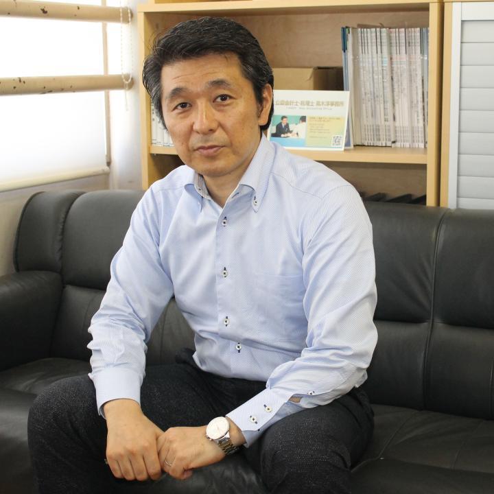 公認会計士・税理士 高木淳事務所 公認会計士・税理士 高木 淳
