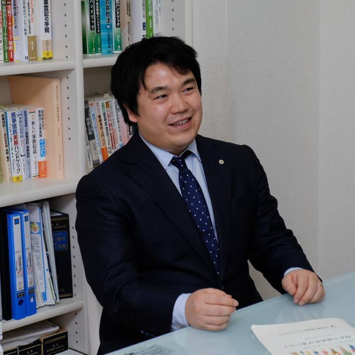 司法書士事務所 クラフトライフ 司法書士 飯田 真司