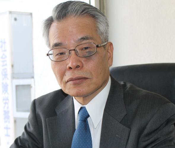 西村経営労務事務所 社会保険労務士 行政書士 西村 利孝