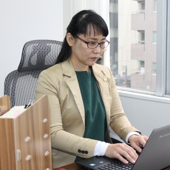 はるか行政書士事務所 行政書士 大塚 悠子
