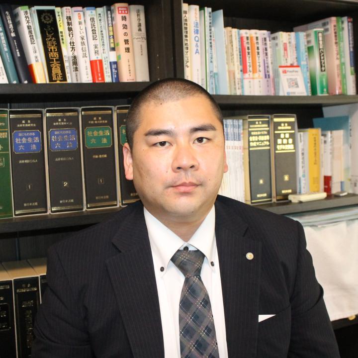 上福岡法務司法書士事務所 司法書士 大室 智久