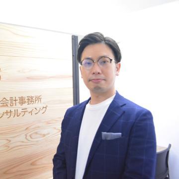 さすてな経営会計事務所 公認会計士 税理士 伊藤 央真